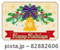 豪華なベルとスワッグガーランドのクリスマスカード Happy Holidays 82882606