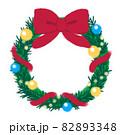 クリスマスリースのイラスト 82893348
