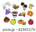 かわいい手書き風、秋の食べ物色々セット 82905279