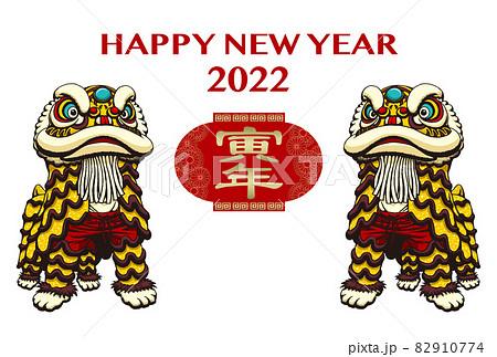 2022年 年賀状テンプレート「2匹の舞獅」シリーズ HAPPY NEW YEAR お好きな添え書きを書き込めるスペース付きパターン