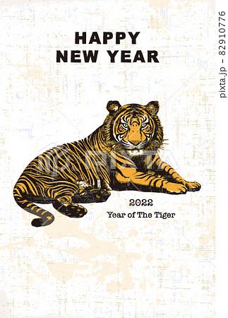 2022年 年賀状テンプレート「シンプルなトラの年賀状」シリーズ HAPPY NEW YEAR お好きな添え書きを書き込めるスペース付きパターン