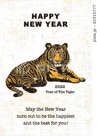 2022年 年賀状テンプレート「シンプルなトラの年賀状」シリーズ HAPPY NEW YEAR 英語添え書き付きパターン