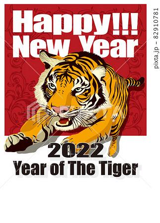 2022年 年賀状テンプレート「迫力のトラ」シリーズ HAPPY NEW YEAR お好きな添え書きを書き込めるスペース付きパターン