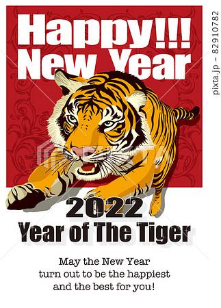 2022年 年賀状テンプレート「迫力のトラ」シリーズ HAPPY NEW YEAR 英語添え書き付きパターン