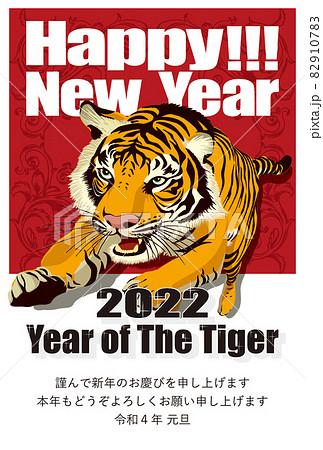 2022年 年賀状テンプレート「迫力のトラ」シリーズ HAPPY NEW YEAR 日本語添え書き付きパターン
