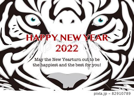 2022年 年賀状テンプレート「Eye of the Tiger」シリーズ HAPPY NEW YEAR 英語添え書き付きパターン