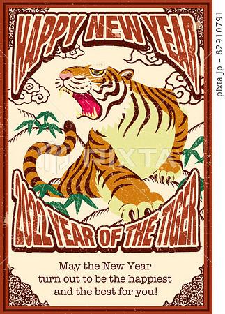 2022年 年賀状テンプレート「吠えるトラ」シリーズ HAPPY NEW YEAR 英語添え書き付きパターン