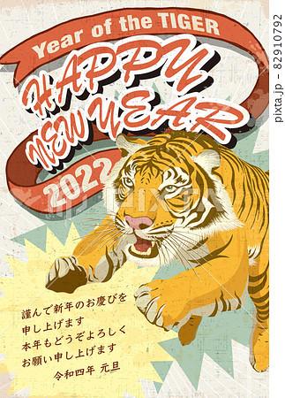 2022年 年賀状テンプレート「アメリカンレトロデザイン」シリーズ HAPPY NEW YEAR 日本語添え書き付きパターン
