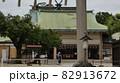 夫婦で生玉さんにお参りに行く散歩道・生国魂神社 82913672