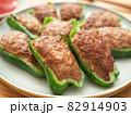 ピーマンの肉詰め 82914903