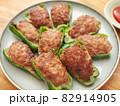 ピーマンの肉詰め 82914905