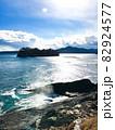 宮古の海と潮吹き穴 82924577