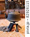 日本家屋にある囲炉裏、鉄器と炭火 82926115