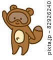 可愛いタヌキのキャラクター 82926240