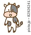 可愛いウシのキャラクター 82926241