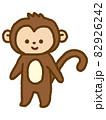 可愛いサルのキャラクター 82926242