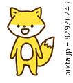 可愛いキツネのキャラクター 82926243