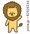 可愛いライオンのキャラクター 82926244