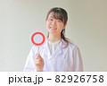 〇のプレートを持つ笑顔の白衣女性1 82926758