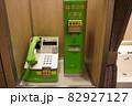 使用停止された新幹線のテレホンカードの自動販売機と公衆電話 82927127