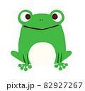 カエルのイラスト 82927267