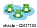 カエルの歌のイラスト 82927268