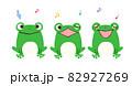 カエルの歌のイラスト 82927269