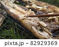 炭火で焼いたホッケ 82929369