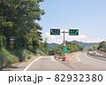 国道3号線 大宰府ー古賀上り 福岡県古賀市九州道古賀IC 82932380