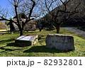 長野県千曲市の科野のムラ 82932801