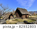 長野県千曲市の科野のムラ 82932803