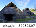 長野県千曲市の科野のムラ 82932807