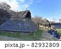 長野県千曲市の科野のムラ 82932809