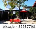 滋賀県近江八幡市八幡堀のオシャレな風景 82937708