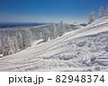 長野県下高井郡山ノ内町にあると冬期横手山渋峠スキー場の山頂の青空と樹氷とトラック跡の景色 82948374