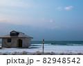 新潟糸魚川市の国道8号線沿いの日本海の景色 82948542