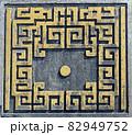 韓国伝統文様 82949752