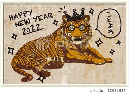 2022年 年賀状テンプレート「いたずら書きタイガー」シリーズ HAPPY NEW YEAR お好きな添え書きを書き込めるスペース付きパターン