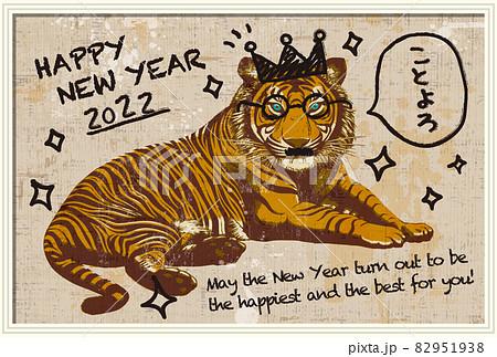 2022年 年賀状テンプレート「いたずら書きタイガー」シリーズ HAPPY NEW YEAR 英語添え書き付きパターン