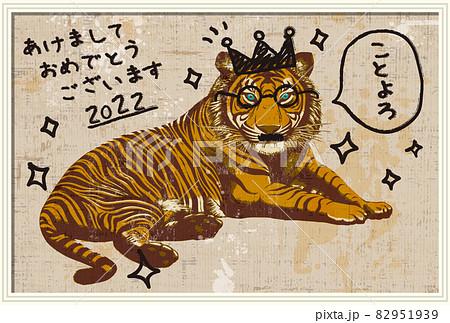 2022年 年賀状テンプレート「いたずら書きタイガー」シリーズ あけましておめでとうございます お好きな添え書きを書き込めるスペース付きパターン