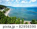 蟹田港から津軽半島と下北半島の間をとおして津軽海峡、北海道が見えます。 82956390