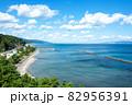 蟹田港から津軽半島と下北半島の間をとおして津軽海峡、北海道が見えます。 82956391