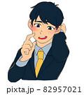 告白男子 82957021