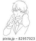 告白男子線画 82957023