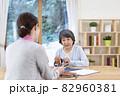 介護保険認定調査を受けるシニア女性 82960381
