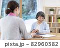 介護保険認定調査を受けるシニア女性 82960382