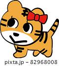 レトロな虎の女の子のイラスト 82968008