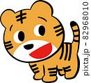 レトロな虎のイラスト 82968010