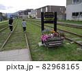 北海道小樽市の旧手宮線跡地 82968165