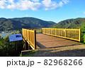 舞鶴引揚記念公園 展望広場の展望台と対岸の山並みと町並み 82968266